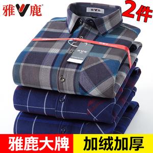 雅鹿加绒保暖衬衫男士格子衬衣长袖加厚男装秋冬季中老年爸爸装上