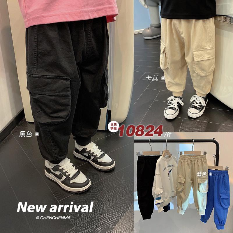 辰辰妈童装春装帅气立体口袋男童工装裤2021年新款儿童宝宝休闲裤