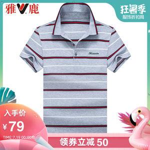 领50元券购买yaloo /雅鹿夏季新款韩版潮polo衫