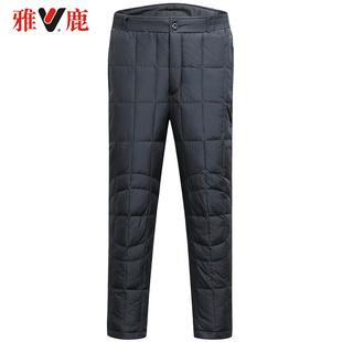 yaloo/雅鹿90绒羽绒裤男士外穿新款内胆高腰加厚内穿老年人羽绒裤