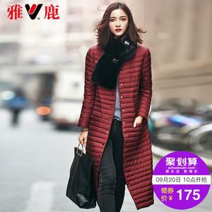 yaloo/雅鹿韩版冬季新款轻薄中长款修身过膝立领单排扣羽绒服女