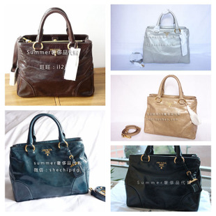 473db50e6407 Authentic Prada Prada handbag shoulder bag women bag ladies leather Italian  purchasing bn2533