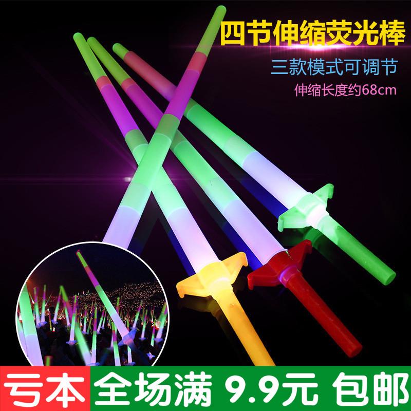 Большой размер четыре фестиваль свет палка сокращаться ребенок игрушка творческий играть петь может вспышка палка собираться ночь может протяжение флуоресцентный стержень