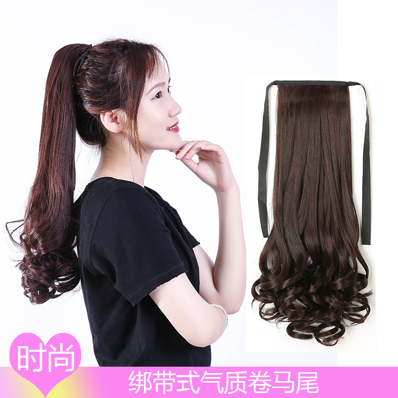 Wig ponytail womens tie ponytail long curly hair pear blossom curly long medium short wave curly binding big wave