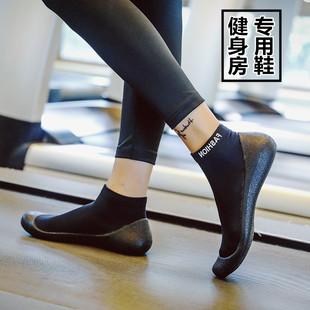高帮弹力袜子鞋男女跑步机鞋健身房