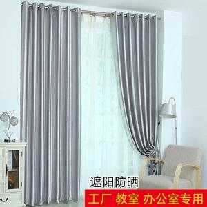简约现代灰色布艺窗帘成品工厂教室办公室遮光防晒隔热大气百搭