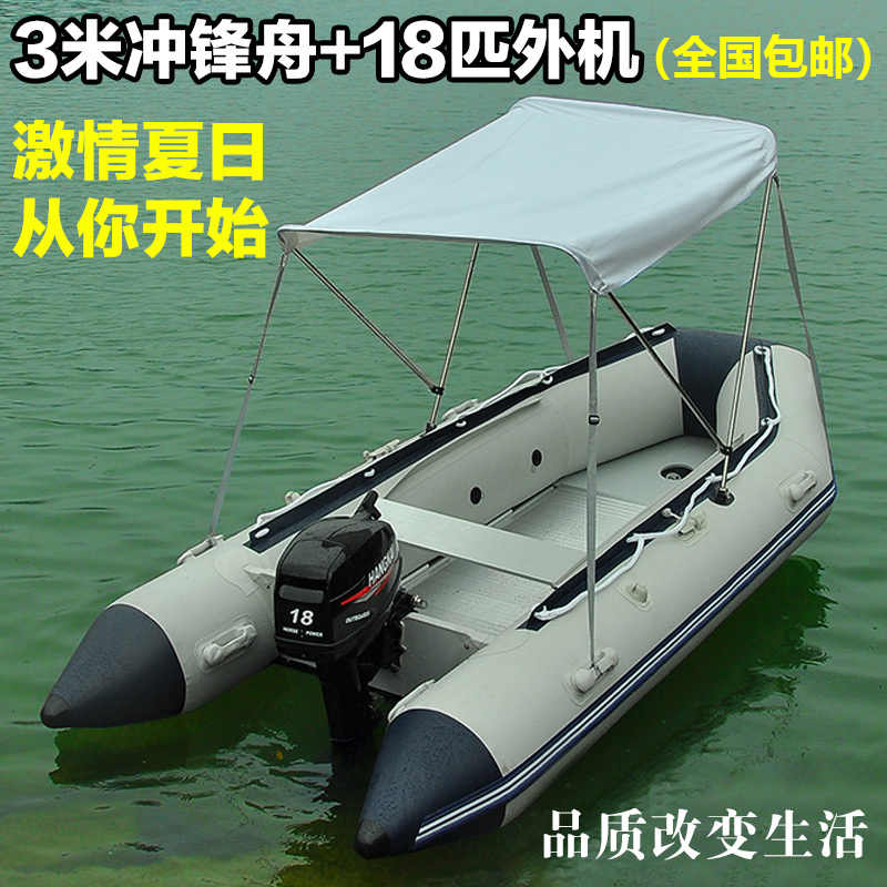 Алюминий Надувная лодка надувной лодки утепленный Надувная лодка для каяка
