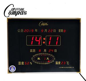 新款LED数码信息万年历电子钟大小客厅卧室家用壁挂摆件日历挂钟