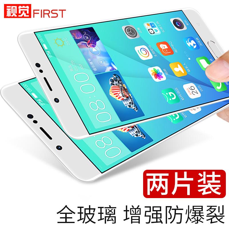 金立s11手机全屏钢化膜s10cl钢化膜10b软边全覆盖非原装抗蓝光