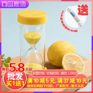 水果沙漏计时器30儿童创意防摔15分钟流沙瓶简约可爱家居装饰礼物价格