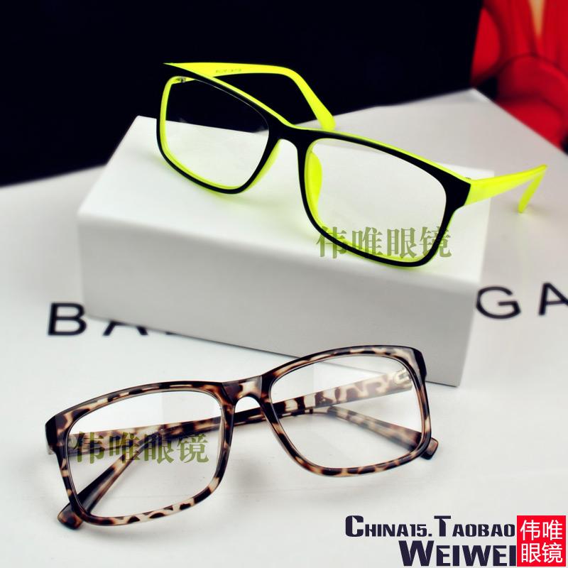 时尚平光眼镜架有镜片男女款大脸潮复古豹纹大方框近视眼镜框架