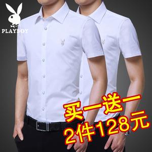 花花公子夏季男士短袖衬衫白韩版商务休闲衬衣男修身正装白色寸衫