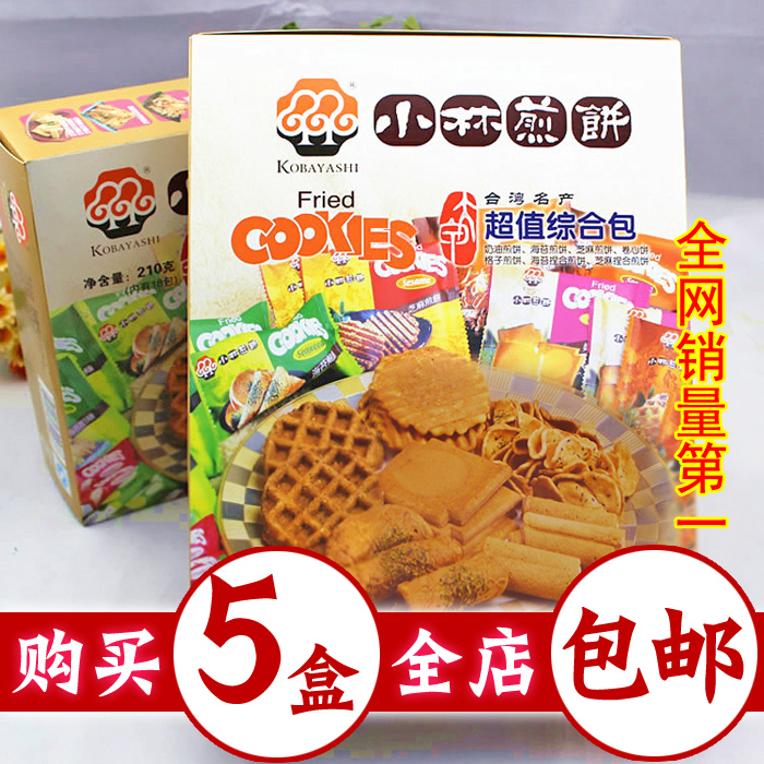 5月2日�_�趁朗� 吉祥煎� 小林煎�超值�C合包210g7�N口味18包