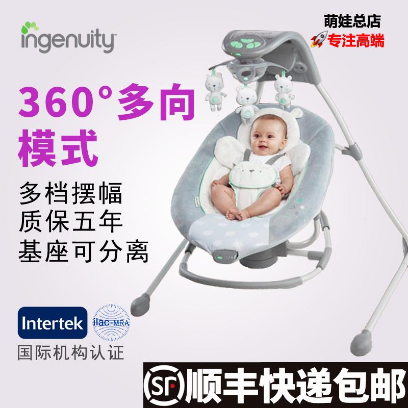 Ingenuity сша ребенок электрический качели успокаивать кресло-качалка ребенок уговаривать сон уговаривать ребенок артефакт колыбель колыбель кровать