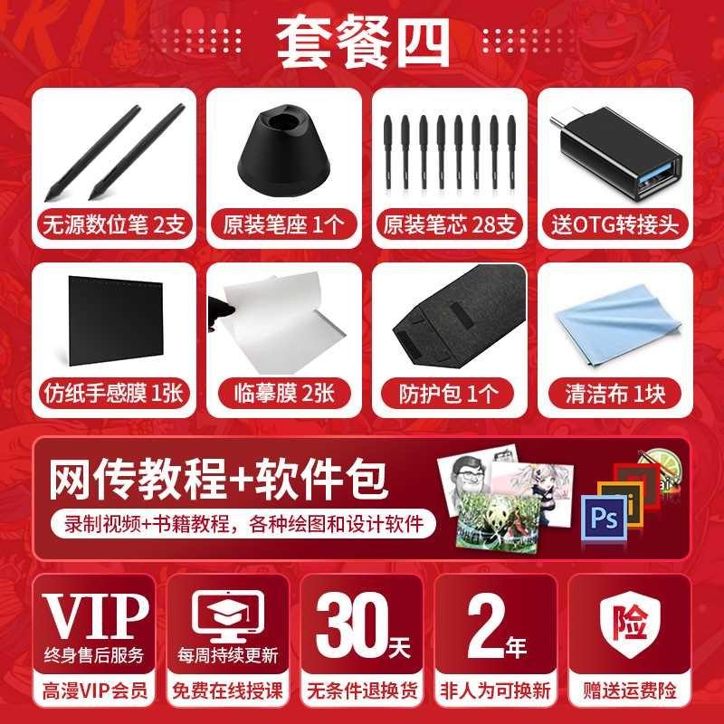Электронные устройства с письменным вводом символов Артикул 642798757837