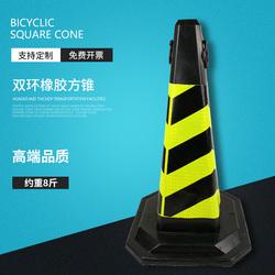 8斤加重厚路锥警示反光锥方锥可定制锥形帽雪糕筒锥桶禁止停车