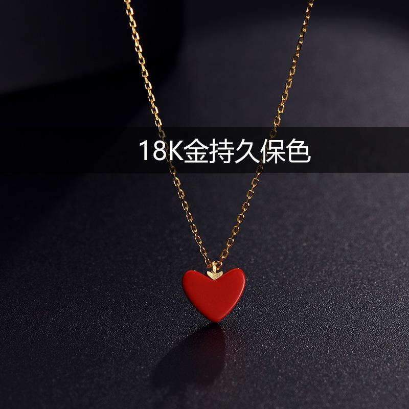 [冰冻米果水晶饰品店项链]网红小红心项链925纯银镀18K金气月销量555件仅售88元