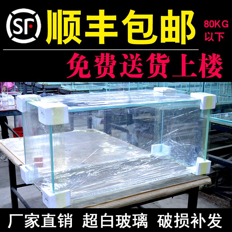 金晶超白玻璃鱼缸定制定做水族箱中小型长方形家用客厅超白鱼缸