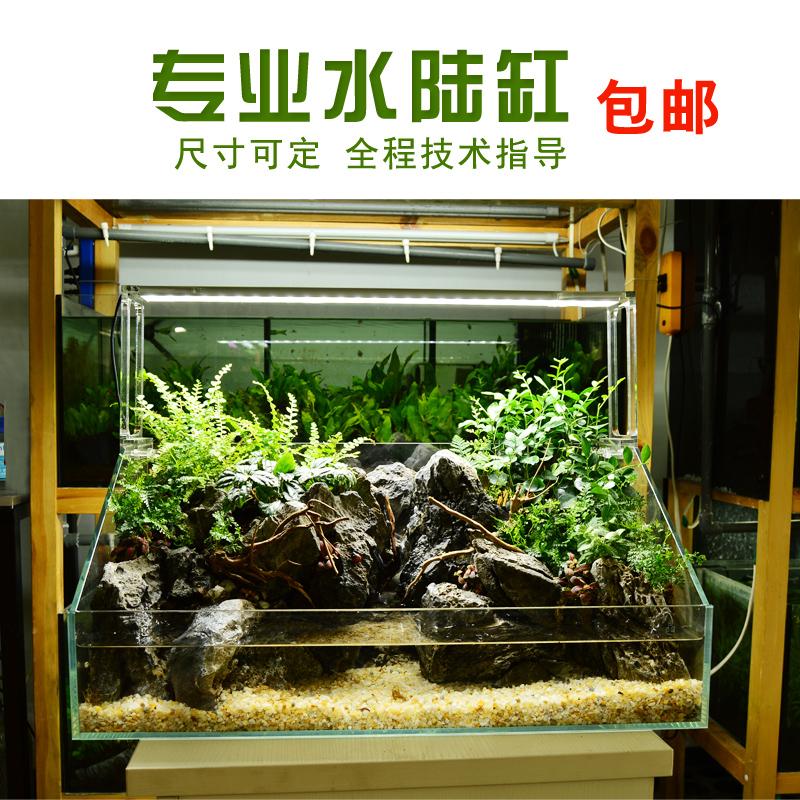 Сопутствующие товары для аквариума Артикул 529803897341
