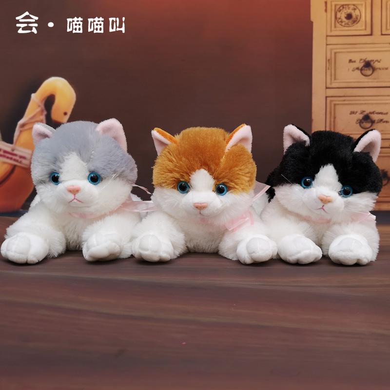 仿真猫咪玩偶毛绒玩具公仔可爱会叫新款陪睡觉小猫布偶抱枕趴趴猫
