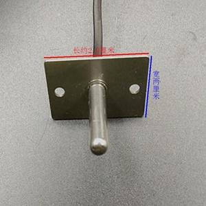 九阳电饭煲上盖温控JYF-40FS18/40FS82/30FE08/30FE09传感器配件