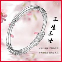 三生三世手镯时尚韩版女贵妃满天星情人节送女友生日礼物618大促