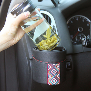 车载水杯架汽车出风口置物架收纳盒车内放茶杯子饮料支架车用托架