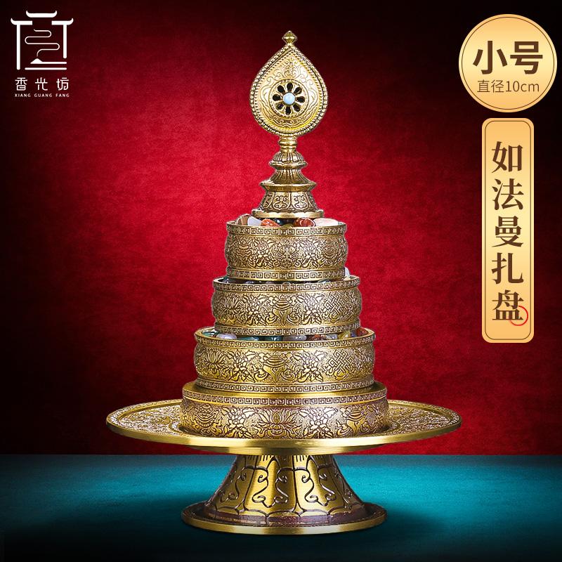 Круги с буддийскими текстами Артикул 643382856750