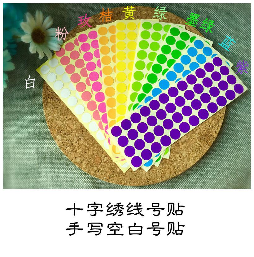 Вышивка крестом цвет пустой линия паста почерк количество паста круглый выход наклейки 5 чжан