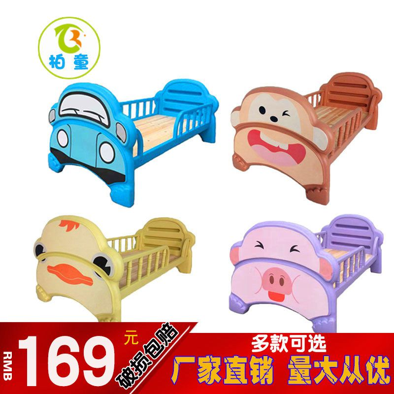 Детский сад специальный кровать вздремнуть лист людская кровать легко дети кровать ограждение ремня мальчик девушка ребенок мультики кровать