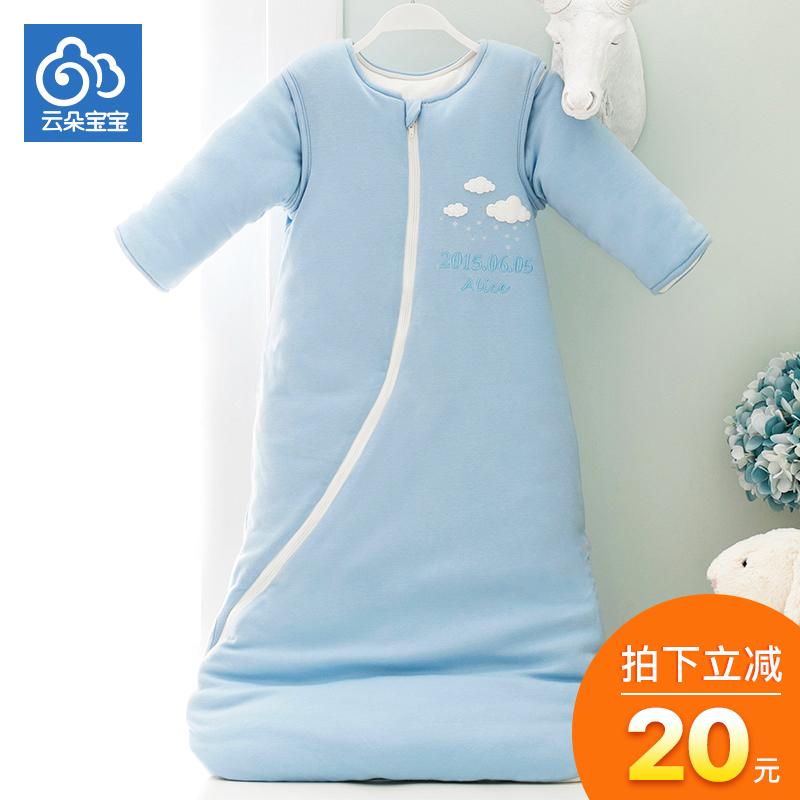 云朵宝宝 婴儿睡袋秋冬款加厚 宝宝防踢被纯棉婴幼儿斜襟封口睡袋,可领取10元天猫优惠券