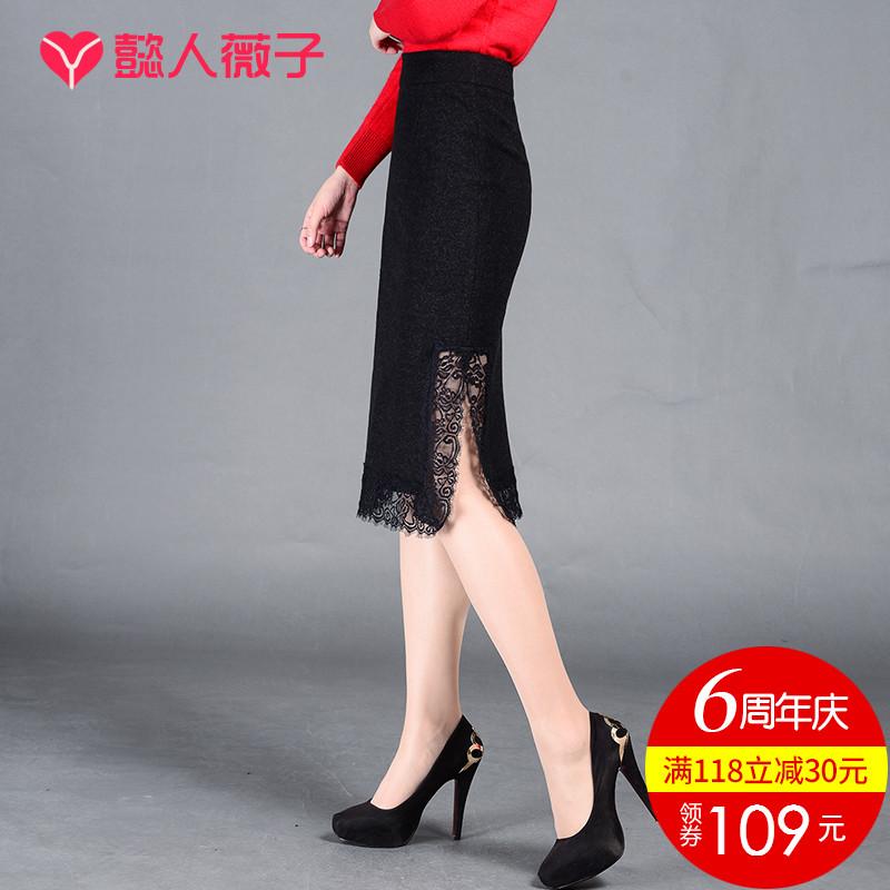 满99元可用20元优惠券包臀裙半身裙女秋黑色短裙蕾丝包裙中长款一步裙秋冬迷笛裙开叉裙