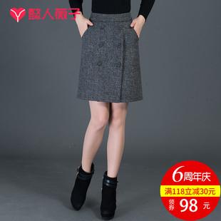 半身裙秋冬毛呢a字裙短裙不规则女裙时尚显瘦韩版一步裙子包臀裙