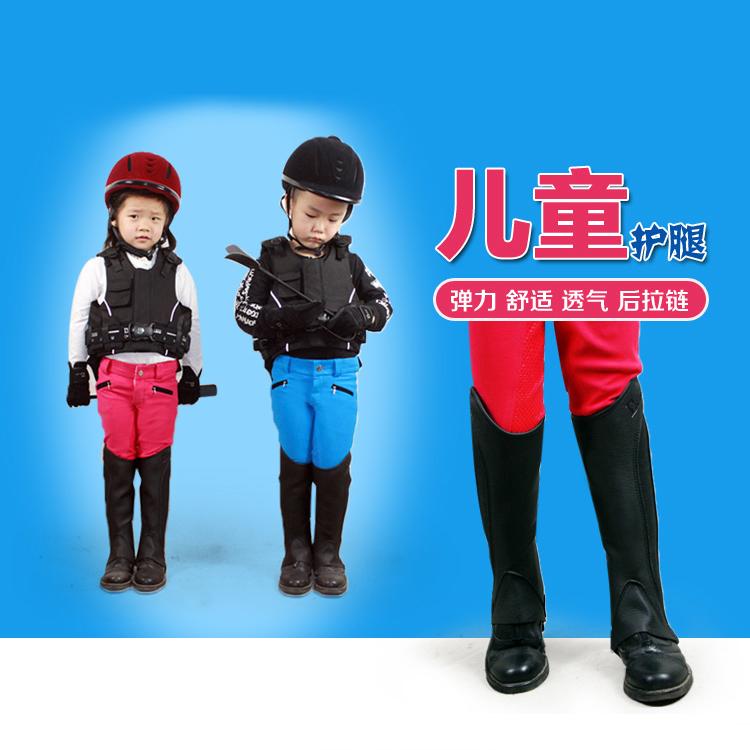 Детские Верховые поножи детские Конные поножи мягкий Комфортные поножи детские Оборудование для верховой езды 8-футовый дракон