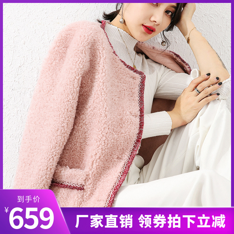 Small fragrance mid long Haining womens clothing new style cashmere coat lamb fur fur integrated Fur Winter Coat woman