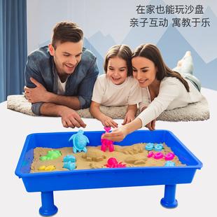 兒童益智玩力沙戲水沙盤塑料太空沙盤遊戲桌幼兒園玩沙玩具可拆卸