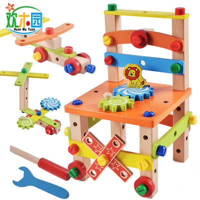 Luban chair multifunctional disassembly tool nut wire assembly combination children's educational assembling wooden building block toy