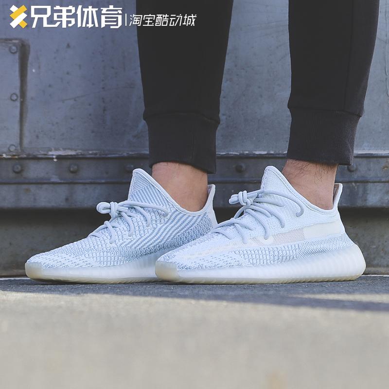 兄弟体育 Adidas YEEZY 350 V2 新冰蓝2.0侧透 镂空跑步鞋 FW3043