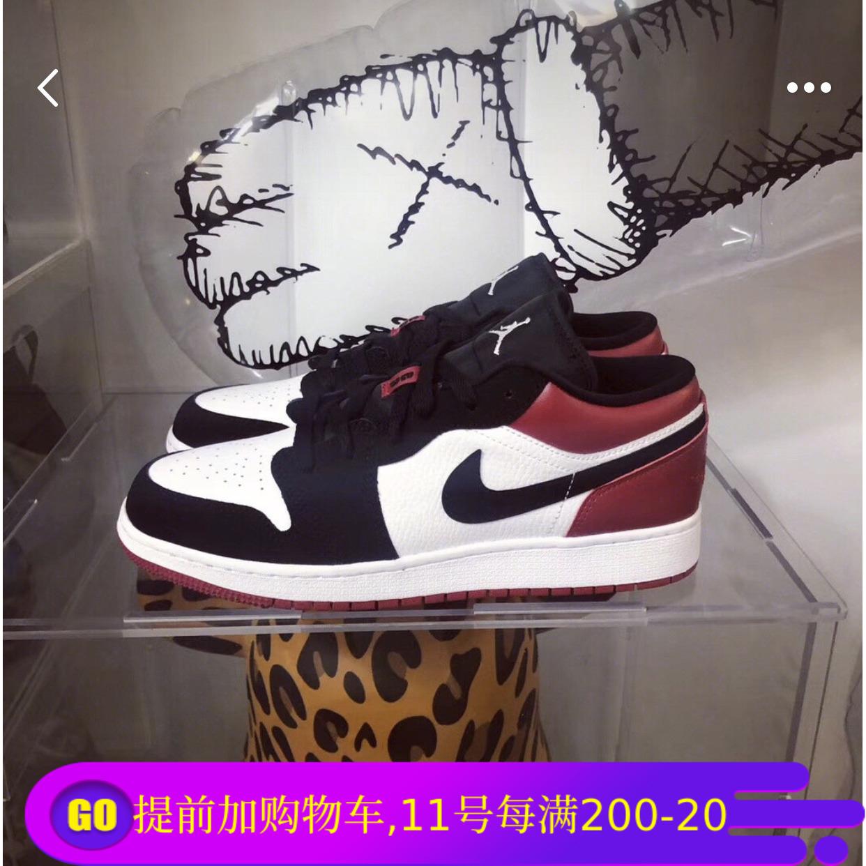Air Jordan 1 Low AJ1低帮黑红黑脚趾黑黄 黑椒汁 553558-116-127