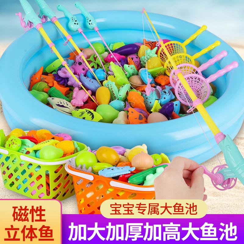 兒童大號釣魚池玩具磁性釣魚套裝益智釣魚竿早教沙灘戲水親子小孩