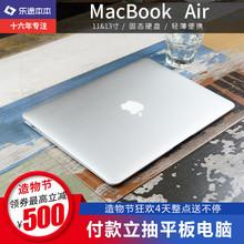 Apple/苹果 MacBook Air MQD32CH/A超薄学生办公13寸11笔记本电脑