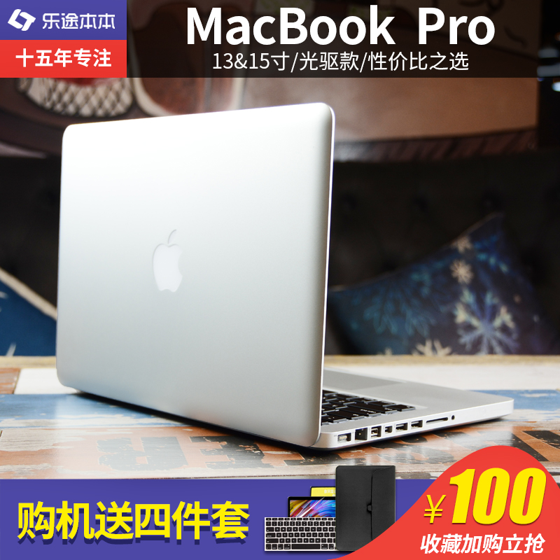 Apple/�O果 MacBook Pro MD101CH/A 13寸超薄�k公�P�本��XAir
