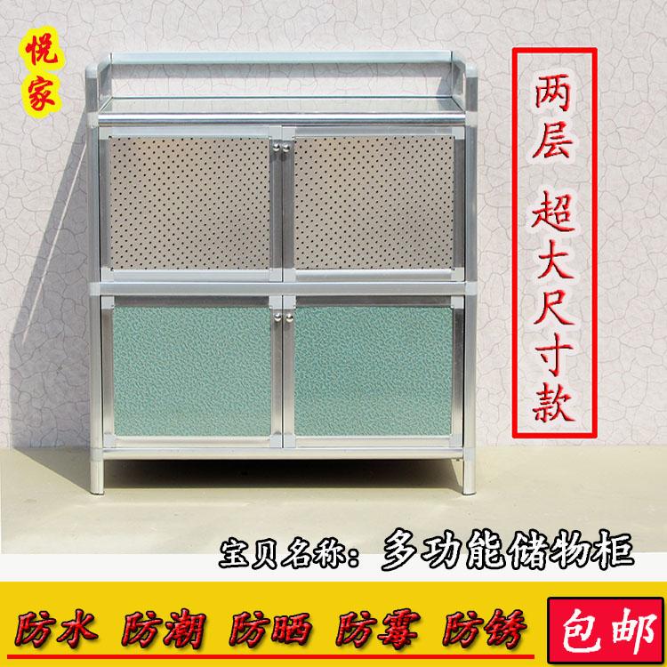 Хранение кабинет алюминиевых сплавов кабинет кухня шкаф газ кухня тайвань кабинет балкон кабинет блюдо кабинет чаша кабинет чай кабинет еда сервант сын