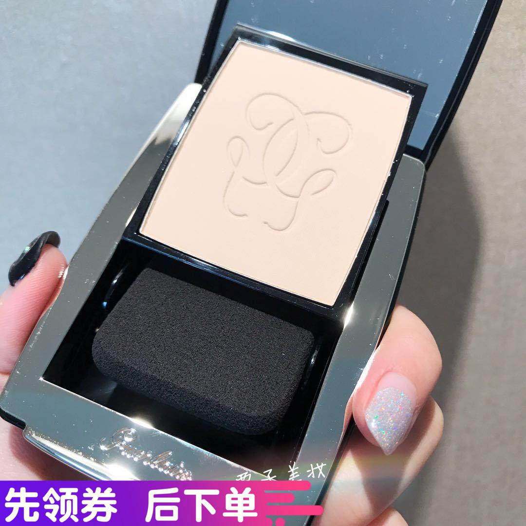 栗子家!Guerlain/娇兰金钻修颜粉饼定妆SPF15/PA++10g 黑钻控油