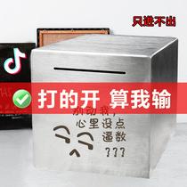 儿童防摔存钱罐只进不出男孩储钱罐超大号女孩大人韩国创意密码箱