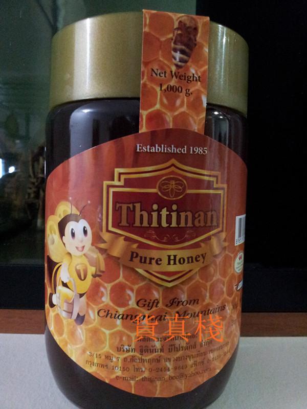 Hongkong purchasing Thail imports Chiang Mai Thitinan Honey 100 pure honey 1kg