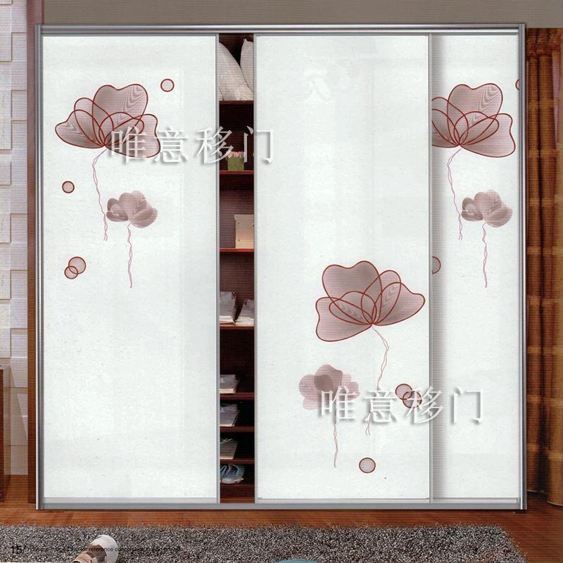 来图定制强化钢化玻璃工艺壁橱推拉滑动铝合金贴膜趟门移动衣柜门