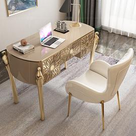 轻奢书桌后现代简约办公桌设计师家用电脑桌不锈钢烤漆咨询写字台