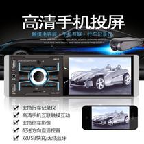蓝牙接收播放器汽车音乐多功能免提电话通用点烟器式mp3现代车载