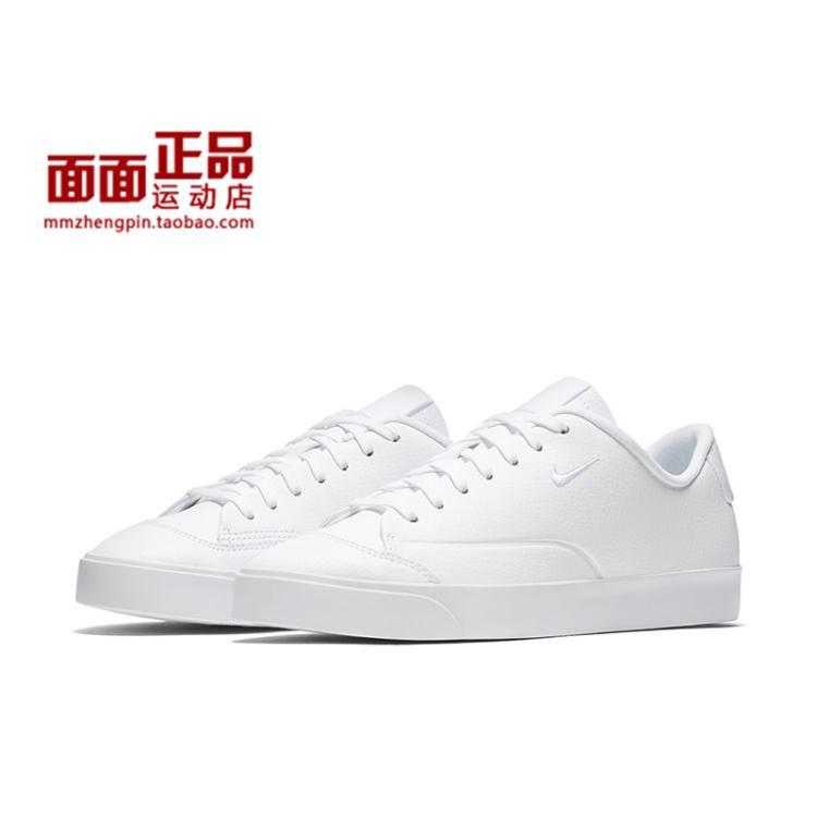NIKE耐克 BLAZER CITY LOW 女子皮面纯白运动休闲板鞋 AJ9257-100